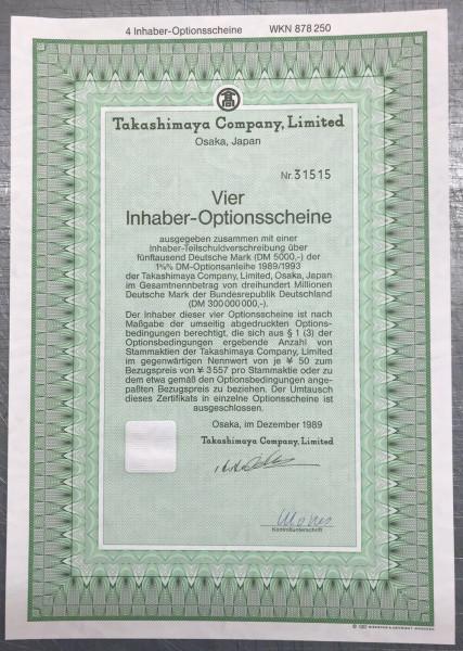 100x Takashimaya Company Limited * 4er * WKN 878250